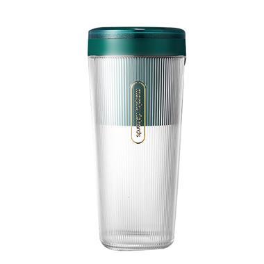 摩飞便携果汁杯MR9800无线充电款 绿色 02324