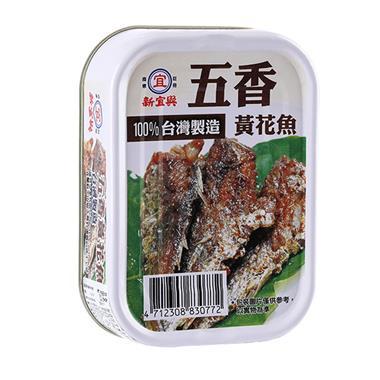【台湾】新宜兴五香黄花鱼罐头100g/罐 30772