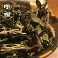 【美物抵心】福鼎白茶守拙白牡丹庚子(2020)纯日晒散茶单两试饮装50g/盒
