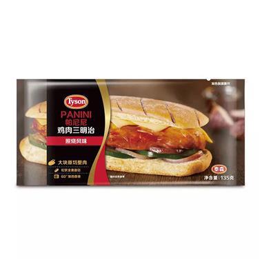 泰森帕尼尼鸡肉三明治(照烧风味)135g/袋 2988