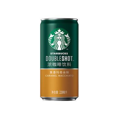 星巴克星倍醇焦香玛奇朵味浓咖啡饮料228ml/罐 1051