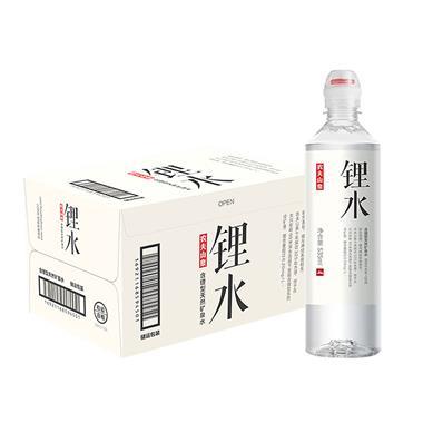 农夫山泉(含锂型)天然矿泉水锂水535ml*24瓶/箱
