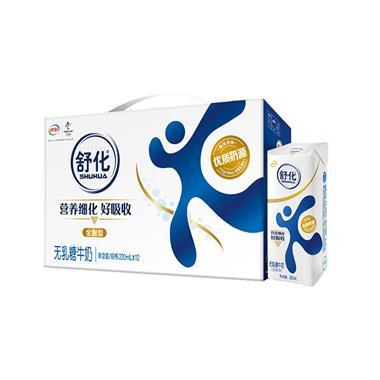 伊利舒化无乳糖牛奶全脂型 220ml*12盒/提 14482