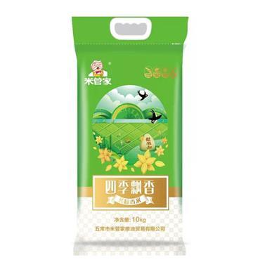 米管家四季飘香优选长粒香米 10kg/袋 00979