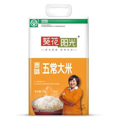 葵花阳光精贡清香稻花香米 5kg/袋 1814