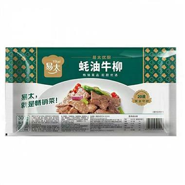 易太蚝油牛柳(半成品) 300g/盒 5688
