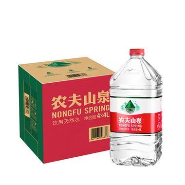 农夫山泉天然饮用水透明装4L*4桶/箱 96386